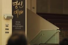 2019 송구영신 예배
